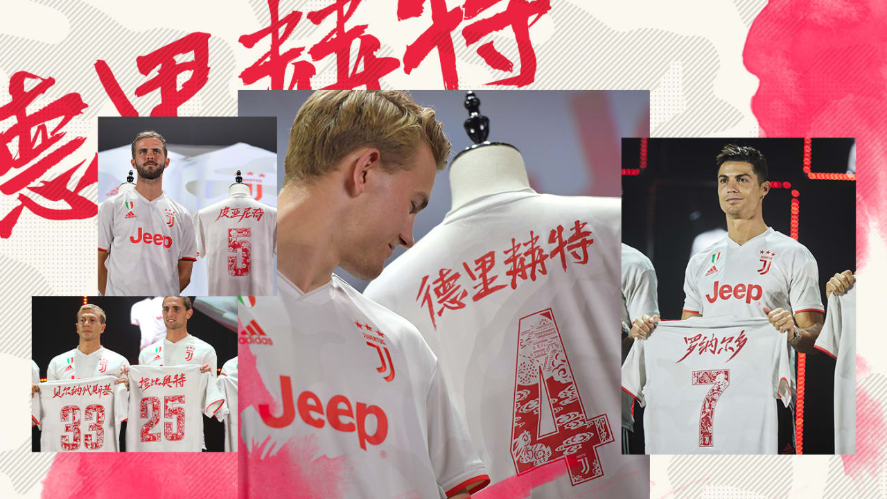 Away Authentic Shanghai Edition: in vendita ora! - Juventus