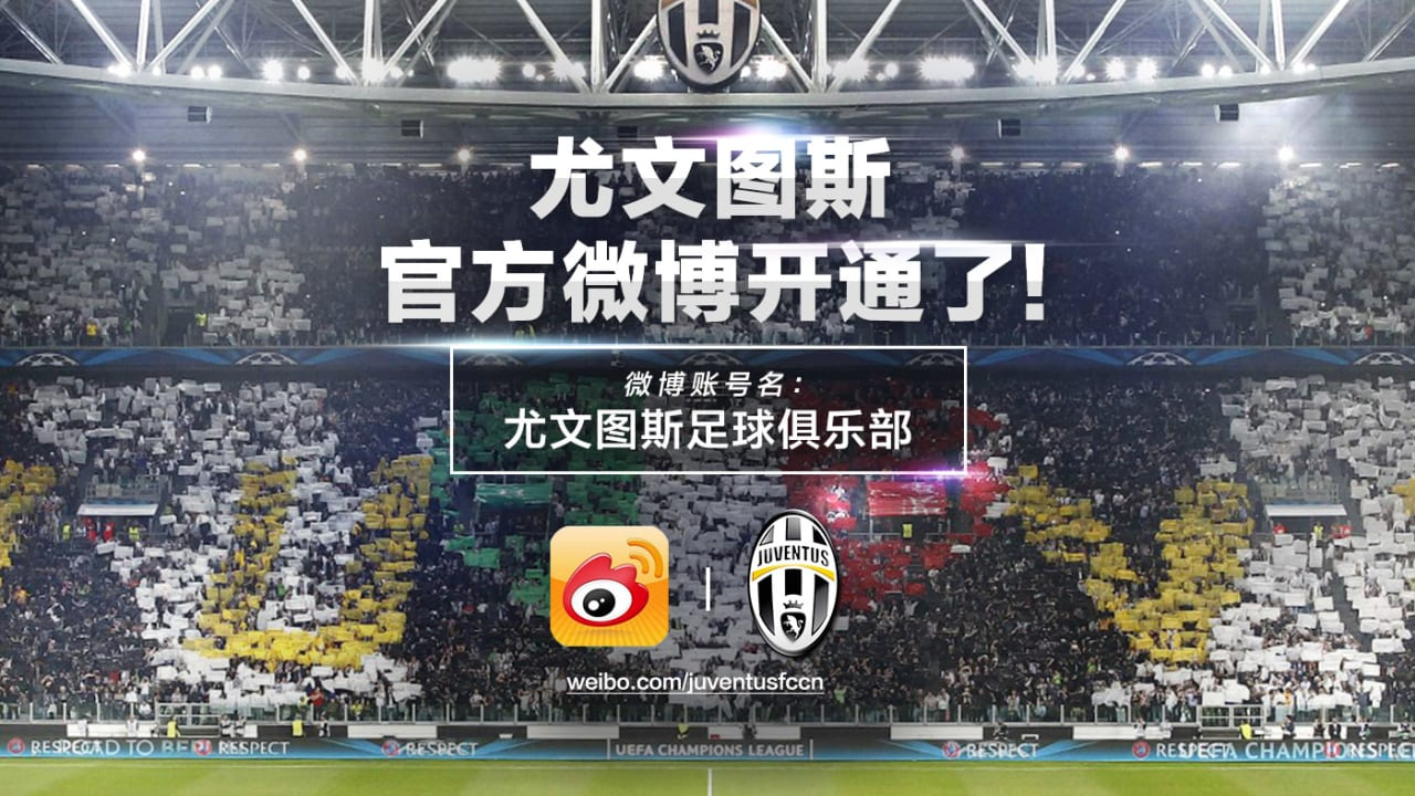 Juventus Sina Launch.jpg