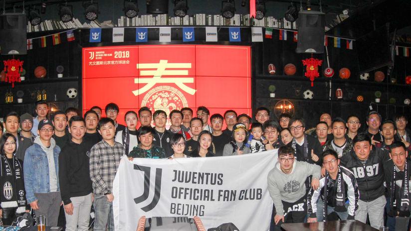 Official Fan Club Beijing