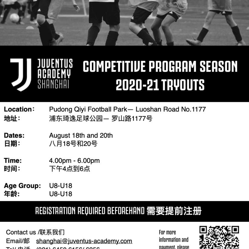 promo-2-year-round-training-shanghai