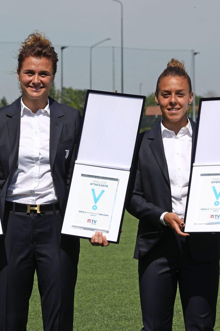 博阿亭,吉蕾利与朱利亚尼获颁赛季最佳奖项